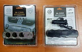 Разветвитель автомобильного прикуривателя на 3 входа, WF-0120 + USB /тройник юсб авто. В Украине, в Одессе