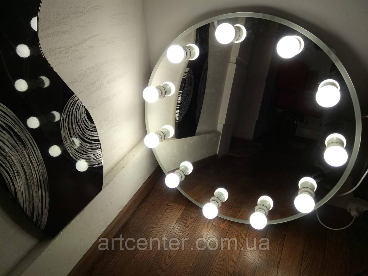 Зеркало круглое с врезными цоколями для лампочек, навесное
