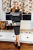 Теплое вязаное платье воротник-хомут. Чёрно- серый