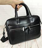 Чоловіча сумка-портфель Polo для документів формат А4. Стильні мужчкие сумки. Чоловіча якісна сумка., фото 2