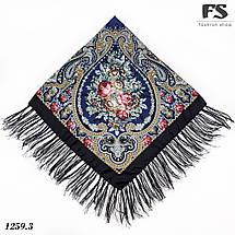 Павлопосадский синий  платок Миндаль, фото 3