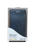 Мобильная солнечная зарядка Power Bank UKC 18800 mAh (компас + Led фонарик), фото 3