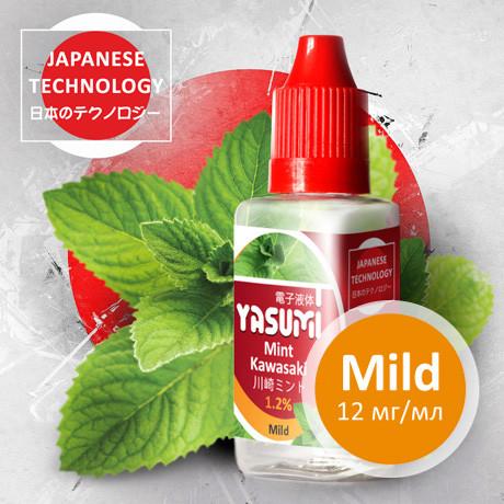 Жидкость Yasumi для электронных сигарет. Мята Кавасаки | Mint Kawasaki 30мл