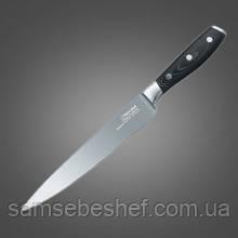 Нож Rondell Falkata разделочный, 20 см, RD-327