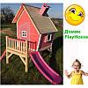Домик с горкой и лесенкой из дерева для детей Playhouse красный