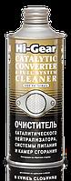 HG 3270 Очиститель каталитического нейтрализатора, системы питания 444 мл (12)