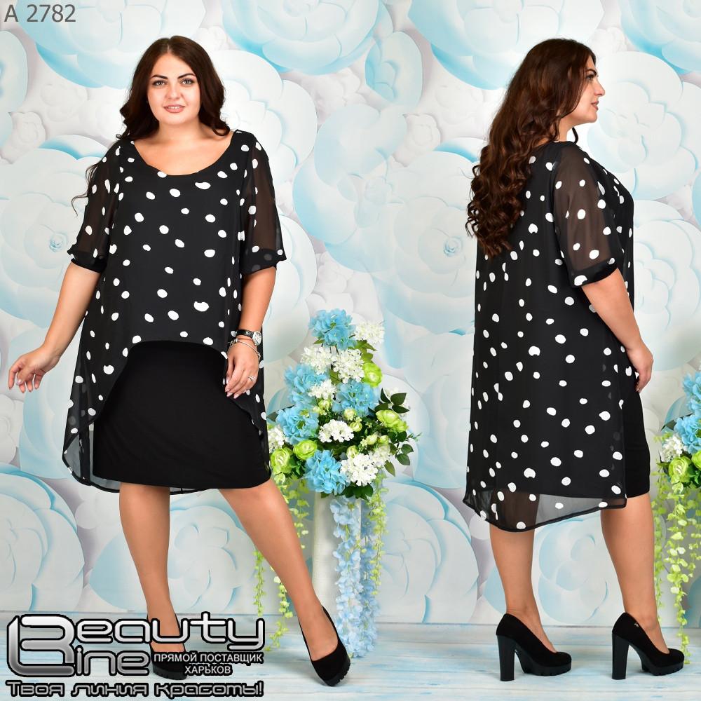 a4eae8baa23 Нарядное женское платье с шифоновой накидкой размеры   48.50.52.54.56.58.60.62