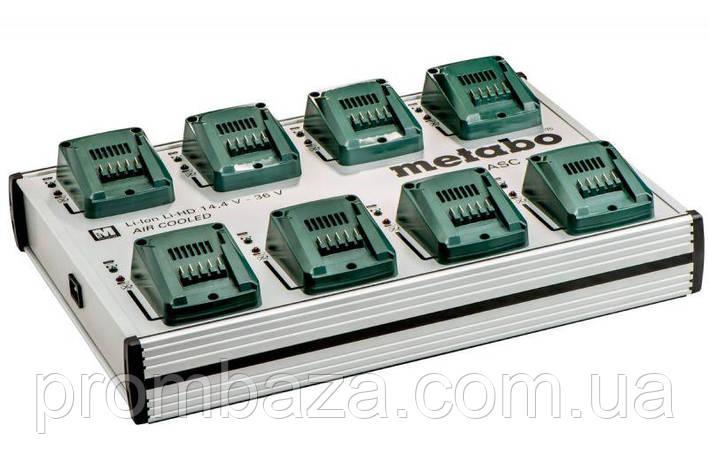 Зарядная станция Metabo ASC multi 8, 14,4-36 V, фото 2
