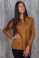 Женский свитер вязка. 7488-1. Размер 46-50.