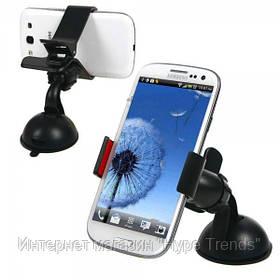 Универсальный автомобильный держатель для телефона. Прищепка Holder Universal 1017. В Украине, в Одессе