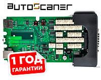 Автоком CDP Plus 2018 Делфи Autocom (одноплат.) 16.0 + bluetooth (опция) автосканер, диагностический сканер