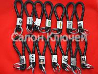 Брелки кожаные для авто ключей Кольцо