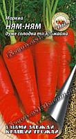 Морковь Ням-ням 2 г.