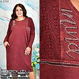 Стильное коттоновое платье большого размера  54-56.58-60, фото 3