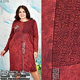 Стильное коттоновое платье большого размера  54-56.58-60, фото 5
