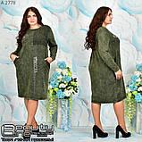 Стильное коттоновое платье большого размера  54-56.58-60, фото 7
