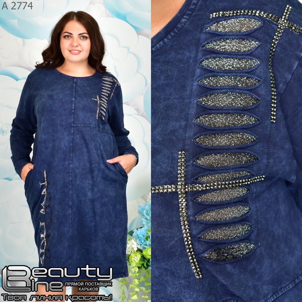 Стильное коттоновое платье большого размера  54-56.58-60