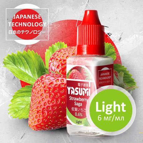 Жидкость Yasumi для электронных сигарет.  Клубника Сага | Strawberry Saga 30мл