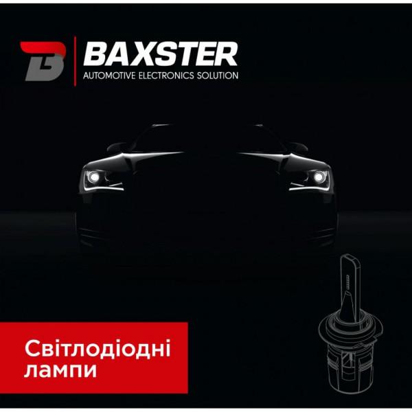 Светодиодные лампы H1 LED Baxster P