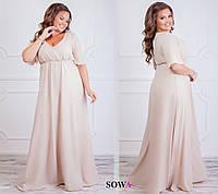 Платье женское макси батал   Глория, фото 1