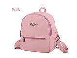 Рюкзак маленький школьный городской Модный Высота 25 см., фото 2