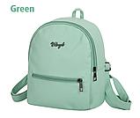 Рюкзак маленький школьный городской Модный Высота 25 см., фото 3