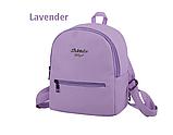 Рюкзак маленький школьный городской Модный Высота 25 см., фото 4