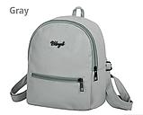 Рюкзак маленький школьный городской Модный Высота 25 см., фото 6