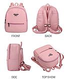 Рюкзак маленький школьный городской Модный Высота 25 см., фото 8