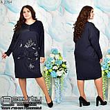 Красивое трикотажное платье Турция размеры: 56,58,6, фото 2