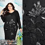 Красивое трикотажное платье Турция размеры: 56,58,6, фото 3