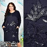 Красивое трикотажное платье Турция размеры: 56,58,6, фото 4