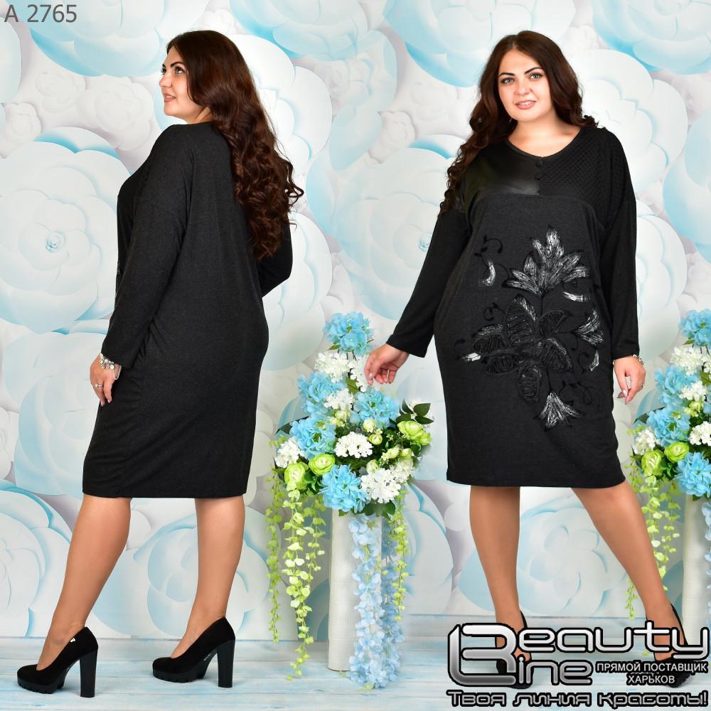 Красивое трикотажное платье Турция размеры: 56,58,6