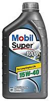 Mobil Super 1000 15w-40 1л SL/CF A3/B3 (12)