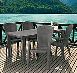 Крісло-стілець MINNESOTA темно-коричневий (Allibert), фото 2