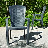 Крісло-стілець MINNESOTA темно-коричневий (Allibert), фото 3