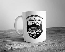 Чашка с принтом Борода