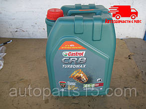 Масло моторное Castrol CRB Turbomax 10W-40 E4/E7 (Канистра 20л) 15B6D3 Ціна з ПДВ