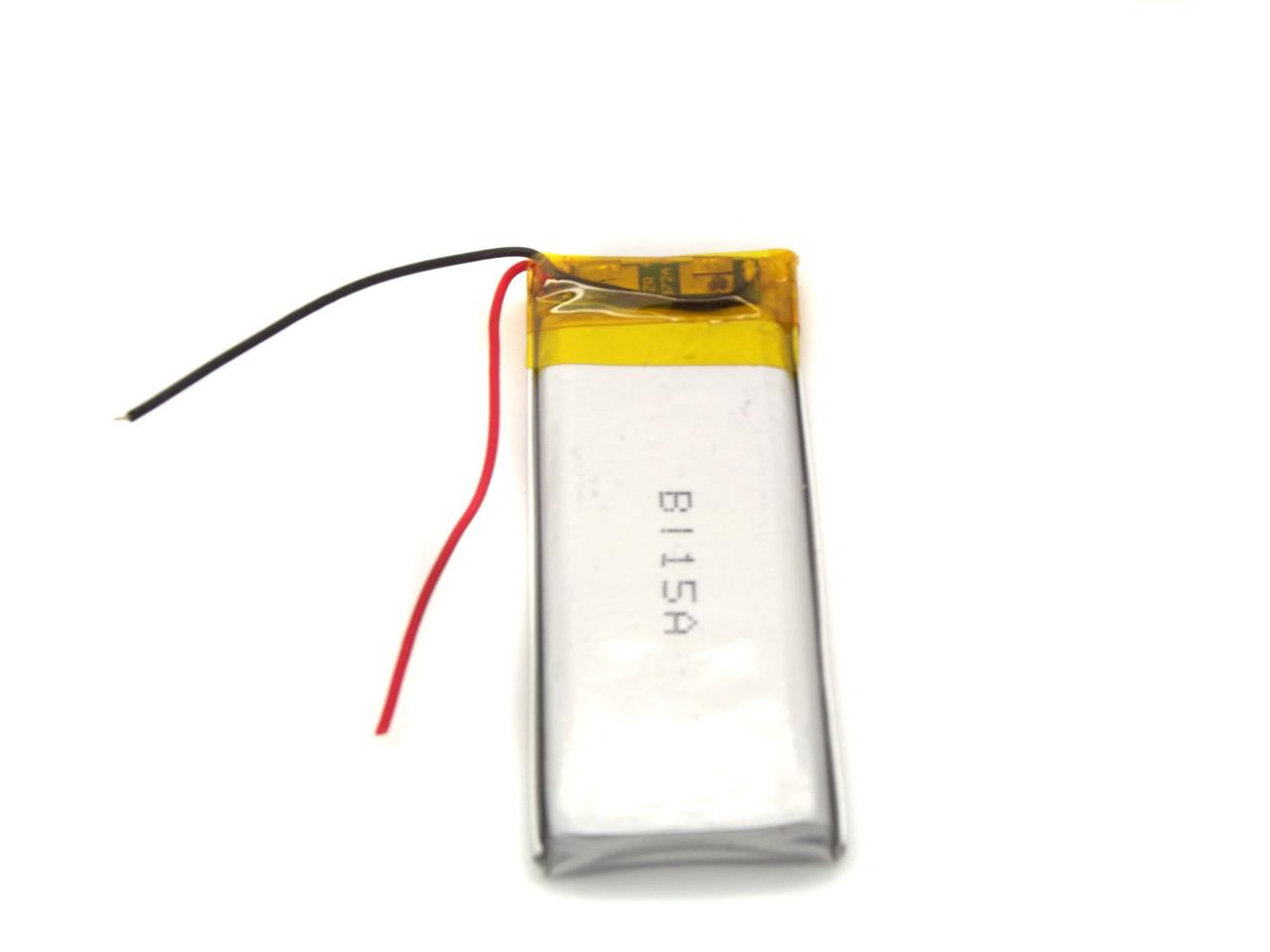 Аккумулятор  450mAh 3.7v 502050 для MP3 плееров, гарнитуры, видеорегистраторов