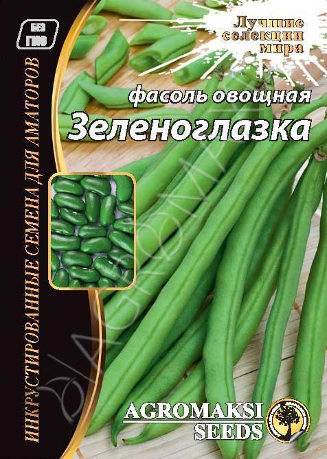 ТМ АГРОМАКСИ Фасоль Зеленоглазка 15г