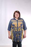 """Рубашка больших размеров """"Мила"""" желтая."""