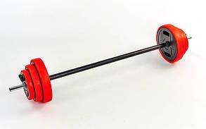 Штанга для фитнеса (фитнес памп) 20кг (гриф l-1,3 м, d-25 мм, обрезиненная)