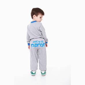Штаны серые начес тёплые с надписью для детей