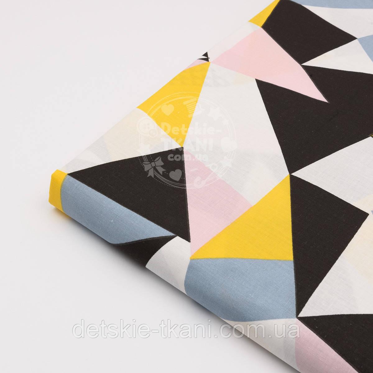 """Лоскут ткани """"Калейдоскоп из треугольников"""", цвет жёлтый, чёрный, голубой, розовый №1166а, размер 30*50см"""