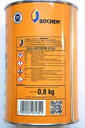 Клей полихлоропреновый (наирит) BOTERM «GTA-1»  1л/0,8кг, фото 2
