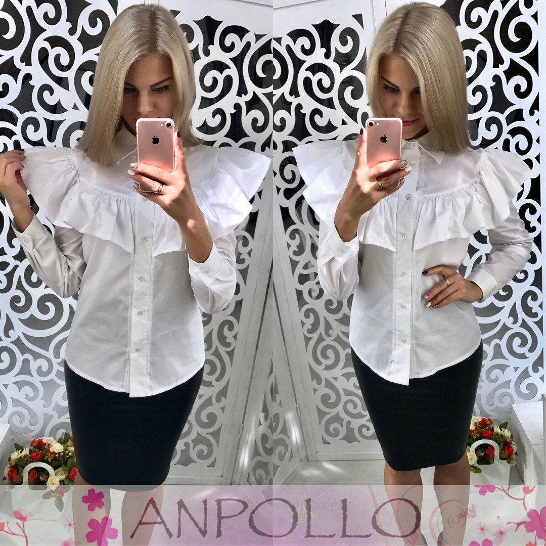Блуза рубашка на пуговицах сверху с рюшей