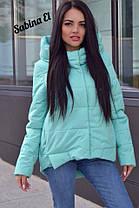 Куртка еврозима дутая с капюшоном сзади длиннее, фото 3