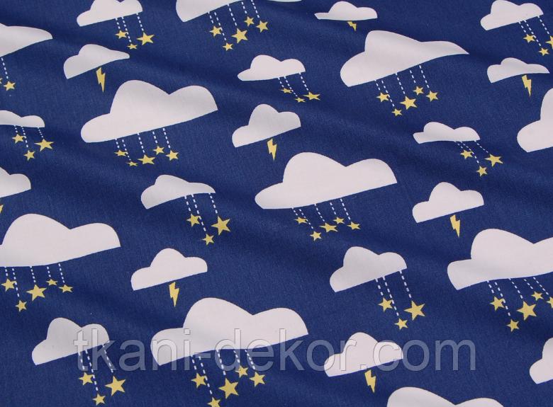 Сатин (хлопковая ткань) на синем тучки со звездным дождиком (брак размытость)