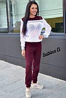 dd3be47f905 Костюм штаны и кофта с сеткой длинный рукав
