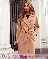 7d6f9fe73e0 Пальто до колена с поясом и карманами кашемир. Сертифицированная компания.